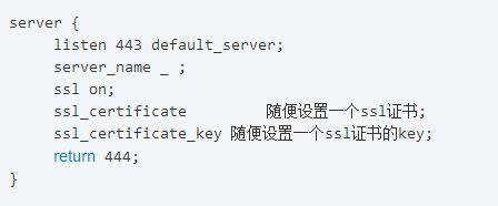 nginx环境wordpress全站开启https